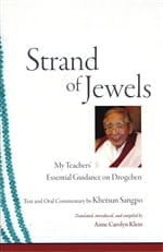Strand of Jewels by Khetsun Sangpo