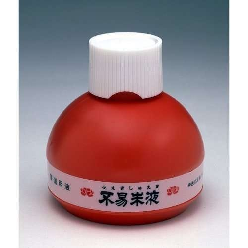 Vermillion Sumi Ink - 5 oz