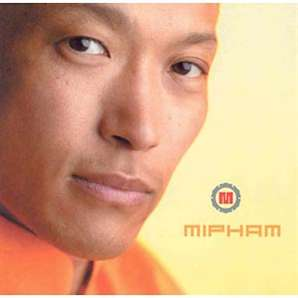 Mipham CD ~ the Sakyong reads his poetry, with music ranging from classical to pop to dance.  4 tracks.