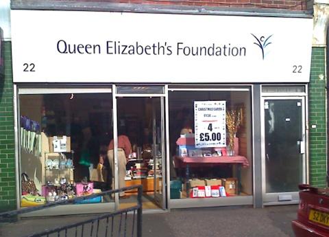 Queen Elizabeth S Foundation