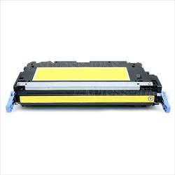 Canon CRG-117 Yellow Toner Cartridge 2575B001AA