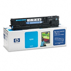 HP C8561A Genuine Cyan Imaging Drum Cartridge