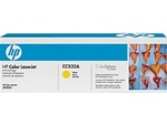 HP Color Laserjet CP2025 Genuine Yellow Toner