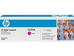 HP Color Laserjet CP2025 Genuine Magenta Toner