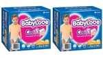 Babylove Cosifit Nappies Walker (12-17kg) -  Bulk Multibuy 66x2 nappies