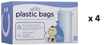 Ubbi Plastic Bag Case - MULTI-BUY 4x 25 Nappy bags