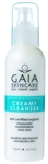 Gaia Natural Skin Care Facial Creamy Cleanser - Geranium & Palmarosa 125ml