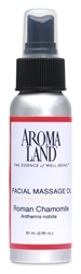 Facial Massage Oil Chamomile 80 ml.