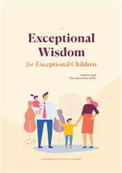 Exceptional Wisdom, for Exceptional Children