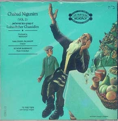 Songs of the Lubavitcher Chassidim CD Volume 2