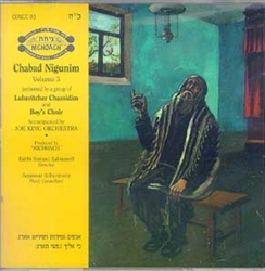 Songs of the Lubavitcher Chassidim CD Volume 3