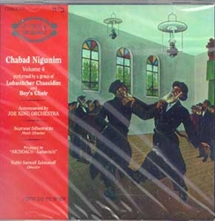 Nichoach - Songs of the Lubavitcher Chassidim CD Volume 4