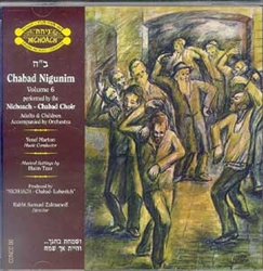Nichoach - Songs of the Lubavitcher Chassidim CD Volume 6