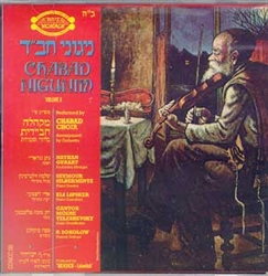 Nichoach - Songs of the Lubavitcher Chassidim CD Volume 8