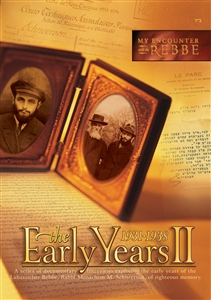 My Encounter with the Rebbe: The Early Years II (1931-1938)