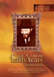 <br>My Encounter with the Rebbe: The Early Years Supplement (1902-1941)