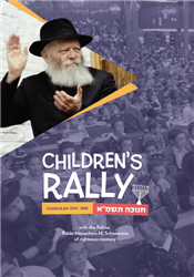 "<font color=""#ff0000"">New!</font><br>Children's Rally, Chanukah 5741 - 1980"