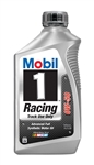 Mobil 1 104145 : Motor Oil, Full Synthetic, 0W50, 1 Quart