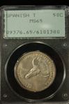 PCGS Certified 1935 Spanish Trail Commemorative Half MS-65