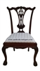 "Leighton  Hall ""18th Century"" Mahogany Fine Dining Side Chair"