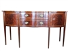 Leighton Hall Hepplewhite Style, Federal Style, Sideboard, Retail $6,000