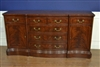 "Leighton Hall Buffet, Sideboard, Serpentine Front, Mahogany, 72""W"