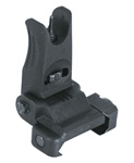 KAC Micro Front Sight