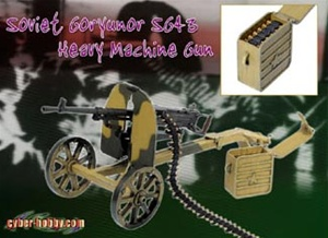 Heavy Weapon Dragon Cyber Hobby Russian WWII Goryunor SG43 Machine Gun 71313