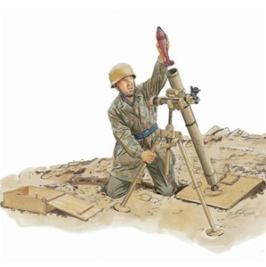 Dragon German 8cm Mortar Granatwerfer 34 (75009)