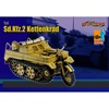 Dragon Cyber Hobby Sd.Kfz.2 Kettenkrad Yellow 71334