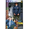 Boxed Figure: Dragon RCU Cheong (72025)