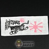 Flag: Dragon Japanese WWII Flag (w/Tiger Pattern)