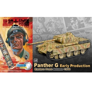 Dragon Armor 1/72 Panther G Early Production (60412)