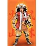 Boxed Figure: DiD Takeda Shingen Samurai (Int'l Ver.) (S70002B)