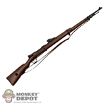 Rifle: DiD German WWI M1898 Rifle