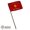 Flag: DiD Chinese Medical