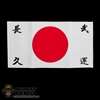 Tool: DiD Japanese War Flag