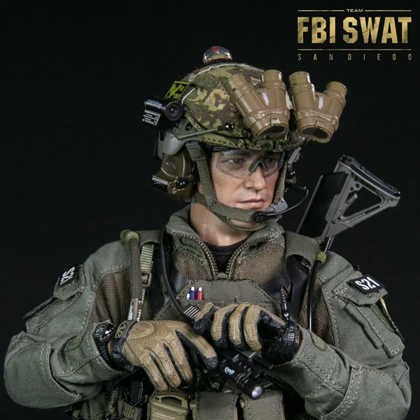 how to join the fbi swat team