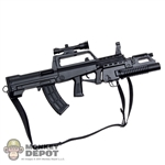 Rifle: DamToys QBZ95 Rifle w/QLG91 Grenade Launcher