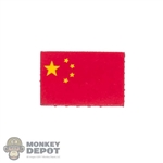 Insignia: DamToys People's Republic of China Patch