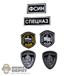 Insignia: DamToys OSN Saturn Jail Spetsnaz Patches