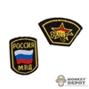 Insignia: DamToys Russian Patch Set (Peel & Stick)