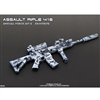 Easy & Simple Assault Rifle 416 Special Force Set Frosbite (06002E)