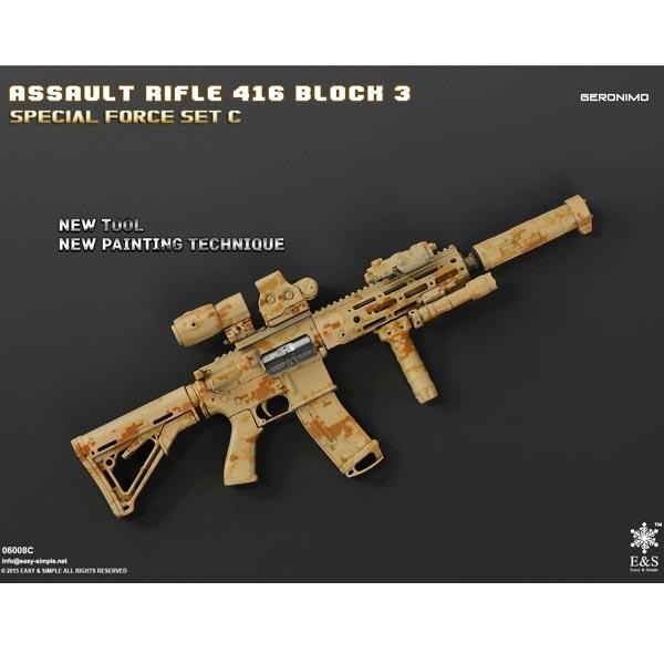 Gun T Shirts >> Monkey Depot - Rifle Set: Easy & Simple HK416 Assault Rifle Set Geronimo (06008C)
