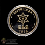 Coin: Easy & Simple 3 Year Anniversary Challenge Coin