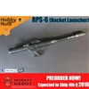 Weapon Set: Hobby Nut RPS 6 (HN-RPS6)