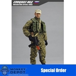 Uniform Set: KGB Hobby Russian MVD Special Force (KGB-002)