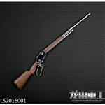 Rifle: Long Shan Long Barrel M1887 Shotgun (LS-2016001)
