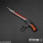 Rifle: Long Shan Short Barrel M1887 Shotgun (LS-2016004)