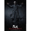 Boxed Figure: Storm Collectibles Rigor Mortis (SM-1403)